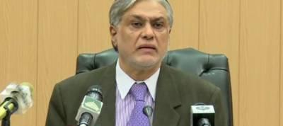 Finance minister Ishaq Dar's CCI membership cancelled