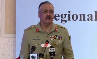 India is playing with fire, says CJCSC