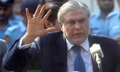 Ishaq Dar case: NAB issues non bailabale arrest warrants