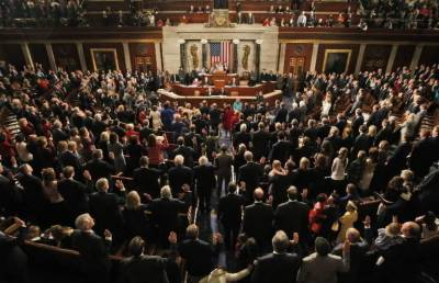 Lower house of US Congress votes to cut ex-presidents' funds