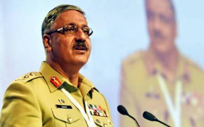 RAW has established $500 million special cell to sabotage CPEC: CJCSC