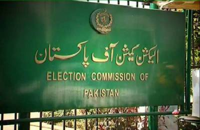 ECP issues transfer, posting orders of 86 officers