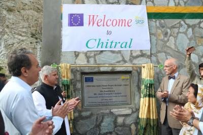 Nursery unit inaugurated at Chitral Children Hospital