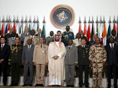 41 nation Islamic Military Alliance to formally kick off