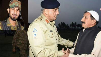 COAS General Qamar Bajwa meets family of martyred Captain Junaid Hafeez