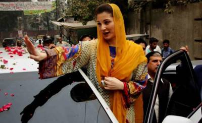 Maryam Nawaz says they were being scared