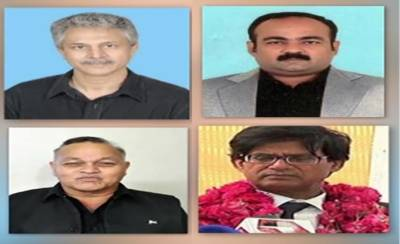 MQM Pakistan leaders indicted
