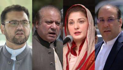 NAB cases: Sharif family lands in serious troubles