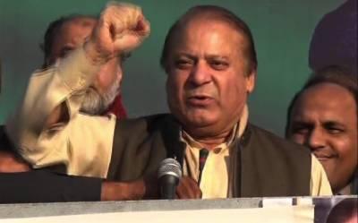 Nawaz Sharif vows to bring revolution in Pakistan
