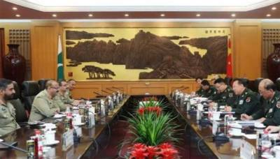 Pakistan China Armies vow to enhance defence and strategic ties