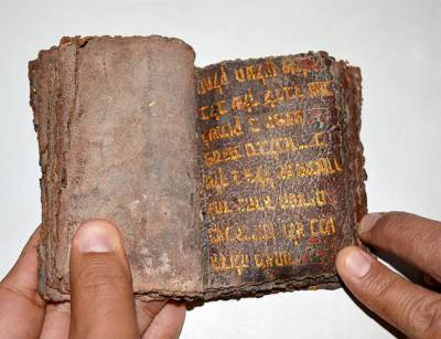 700-year old Torah seized in southern Turkey