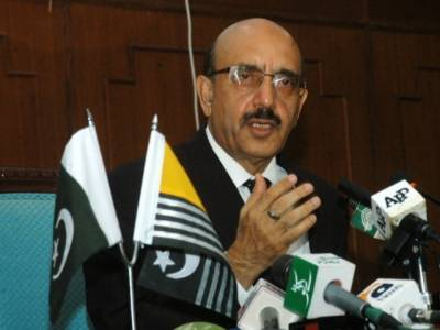 AJK president left before cultural performances in London