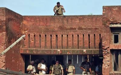 Bomb blast in Indian Police station kill, injure 5 policemen