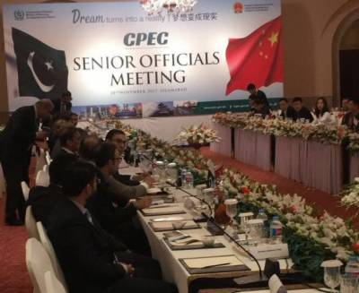 CPEC projects positively progressing towards completion