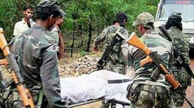 IED Blast in India, CRPF officials hit