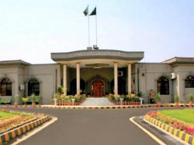 IHC adjourns hearing of petitions about Faizabad sit-in till Thursday