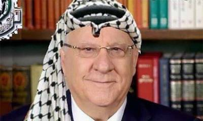 Israeli President picture in Palestinian scarf sparks outrage