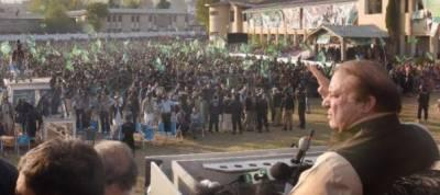 'Nawaz Sharif is an ideology'