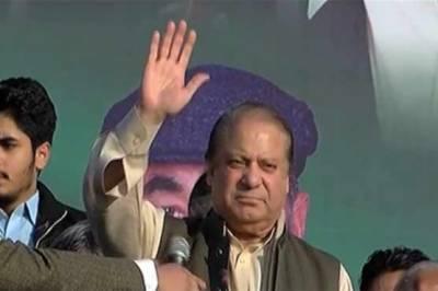 Nawaz Sharif postpones London visit