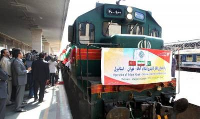 Pakistan, Iran and Turkey international Railways Route to be revived: Officials
