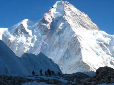 Pakistan Mountain festival to start in Islamabad