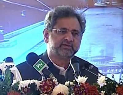 PM inaugurates second LNG terminal at Port Qasim