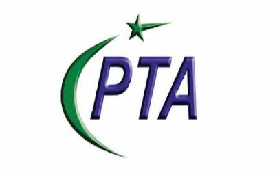 PTA to curb blasphemous material on social networking websites