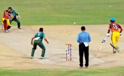 Two matches in National T-20 Cup in Rawalpindi today on Nov 20