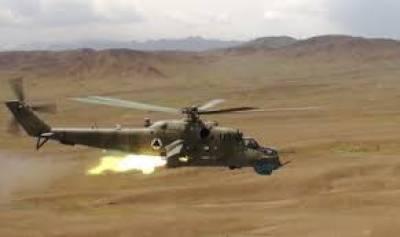 12 Afghan civilians killed in an air strike in Helmand