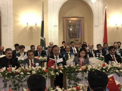7th ministerial level meeting of JCC on CPEC underway in Islamabad
