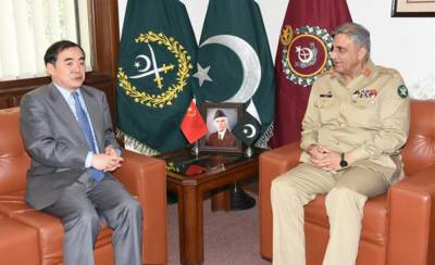 COAS meets new Chinese Ambassador to Pakistan