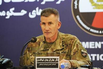 Commander US Forces announces new Afghan war strategy
