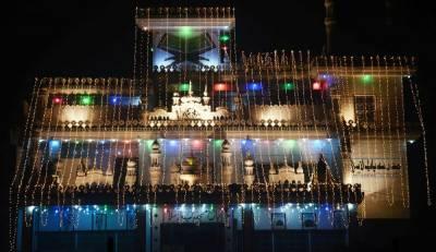 Eid Milad Un Nabi holiday announced