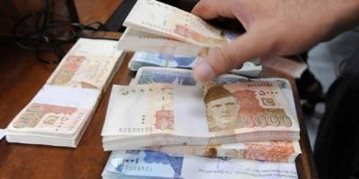 Govt releases Rs230 mln for Revenue Division projects