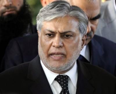 Hearing of NAB reference against Ishaq Dar adjourned till Dec 4