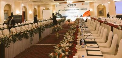 Islamabad, Beijing agree to initiate first phase of development of SEZs under CPEC
