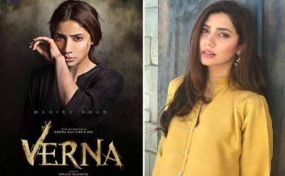 Mahira Khan's Verna rules the box office