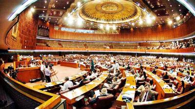 National University of Technology bill passed by NA