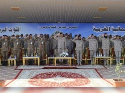 Pakistan Saudi Arabia joint military exercise in Riyadh