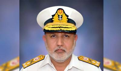 Pakistan Navy Vice Admiral, Rear Admirals promotions notified