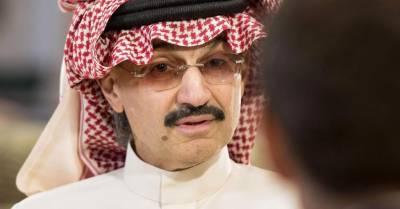Saudi Prince hanged upside down, worst tortured by US Black Water
