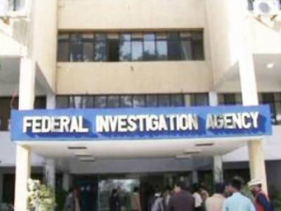 Two Chinese Nationals arrested by FIA
