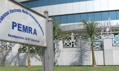 PEMRA restores all TV channels transmissions