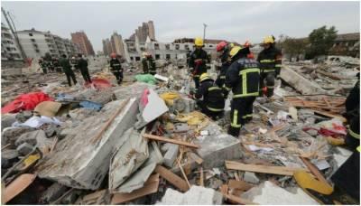 Powerful blast in Zhejiang, China