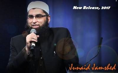 Film on Junaid Jamshed to be released on Dec 1