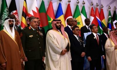 IMCTC agrees to boost military capabilities to dismantle terror outfits