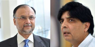 It's unfortunate for Pakistan to have Interior Minister like Ahsan Iqbal: Ch Nisar