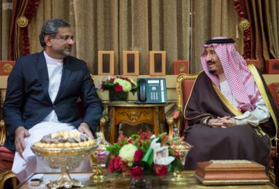 Pakistan assures Saudi Arabia of support in regional peace and stability