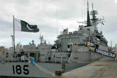 Pakistan Navy provides assistance to Yemeni ship in the Gulf of Aden