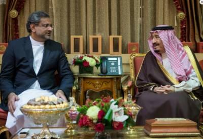 PM meets Saudi King Salman in Riyadh